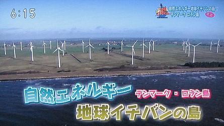 Chikyuichi01