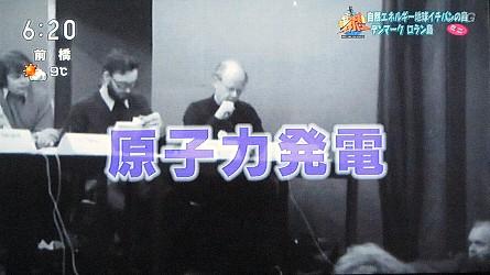 Chikyuichi12
