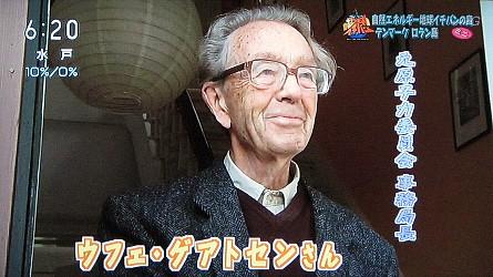 Chikyuichi14