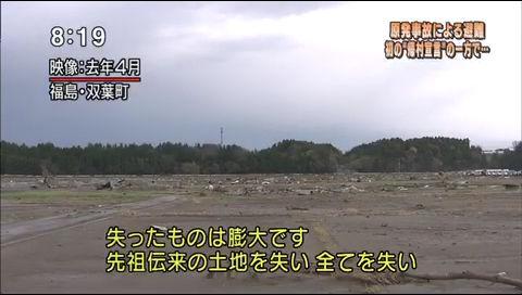 Futaba05