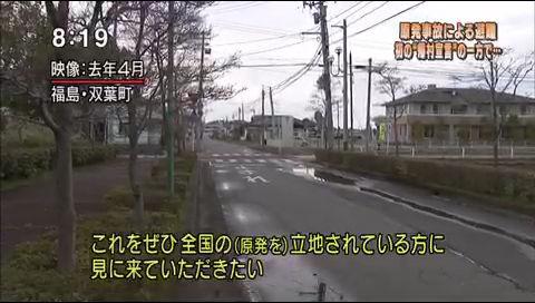 Futaba06_3