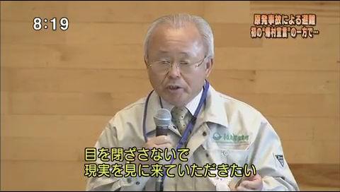 Futaba07_2