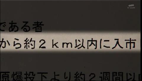 Hbkkk130_2